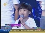 """唐人街舞团的小小少年 梦想很""""远大"""""""