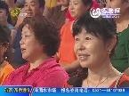 2012年07月26日《快乐大PK》