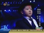 """4岁男童""""动感""""表演 梦想是给爸爸开理发店"""