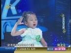 脑瘫儿童国昌宁穿上矫正鞋 坚持在舞台表演