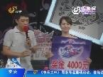 2012年07月27日《快乐大PK》