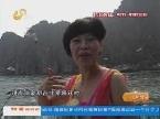 马来大壮公益行第四季 吹海风:乘船环岛游 与海鸥共舞
