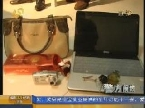 济南:胆大毛贼入室盗窃 巡警蹲点抓现行