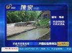 独家拍客:潍坊青州养鱼场被毁 村民忙逮鱼