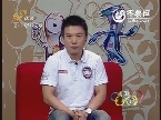 奥运英雄谱:聚焦山东选手