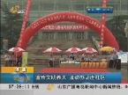 济南:宣传文明养犬 流动办证进社区