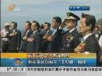 """韩日岛屿之争愈演愈烈:韩在争议岛屿为""""主权碑""""揭牌"""