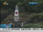 日本右翼分子 分乘21艘船靠近钓鱼岛