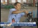 德州宁津:科技创新引领产业升级