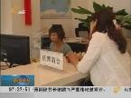 济南:个人赴台游8月28日成行
