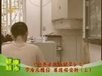 《齐鲁名医访谈录》访山东大学齐鲁医院泌尿外科郑宝钟教授
