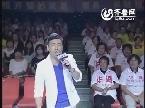 山东台阿速携众网友秒杀华少念广告逆天语速