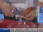 名厨教你一根筷子吃螃蟹