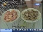 家有私房菜:胶东蛤蜊鸡
