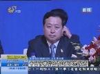 济南:十艺节举行合作企业签约仪式