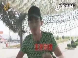 《纵横四海》宣传片:惊险越野车挑战,堪比好莱坞大片