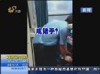 K347次列车员当众调情被偷拍