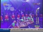 庄稼妮子创意表演 引得徐丹老师现场撒娇