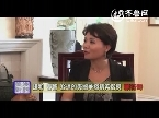 《美洲对话》谦和 睿智 豁达的美国华裔精英楷模—顾衍时
