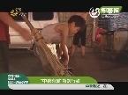 """2012年09月29日《成长关注》:""""中秋有爱""""特别行动"""