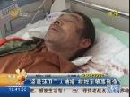 青岛:凌晨环卫工人被撞 搅拌车肇事逃逸