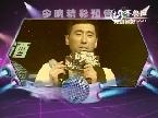 2012年10月15日《让梦想飞》预告片