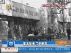 济南:狱友结伙二进班房