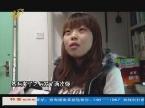 青岛:女孩身患白血病 坚持回校多读书