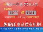 2012年10月21日《热线村村通》抽奖