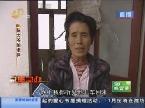 济宁:癌症母亲想见儿子最后一面