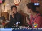 济宁:父亲工伤去世 赔偿金一半不在手?