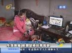 残疾夫妇收养残疾弃婴
