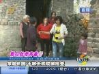 泰安:家庭贫困 有病不敢去医院检查