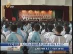 九三学社青岛市委青少年科普教育基地成立