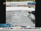 北京发布暴雪红色预警河北局部有大暴雪