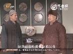 """《神枪传奇》:神枪中的""""穆桂英挂帅"""""""