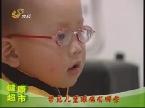 常见儿童眼病有哪些