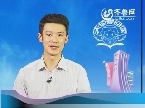 走进乡村孩子:济南市西营镇枣林小学(三)