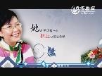 科普新说-心理2