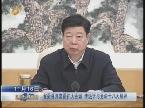 山东省省委召开常委扩大会议  传达学习党的十八大精神