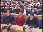 全省领导干部会议举行 认真学习宣传贯彻党的十八大精神 把思想统一到党的十八大精神上来