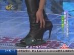 脚臭不尴尬 不脱鞋子穿拖鞋