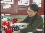 淄博:琉光璃彩——博山琉璃艺术