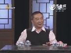 唐三彩:鲁菜文化——抗金菜
