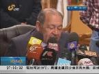 埃及上诉法院停工 抗议新宪法声明