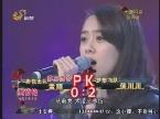 """孟丽PK侯川川:""""仙女""""孟丽神秘助阵挽局势"""