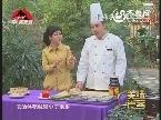 2012年12月02日《美味食客》:干煸茶树菇牛肚