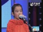 """2012""""小葵花""""杯故事王大赛复赛(一)1"""