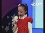 """2012""""小葵花""""杯故事王大赛决赛(三)3"""