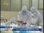 山东:龙头企业加速崛起 现代农业建设提速